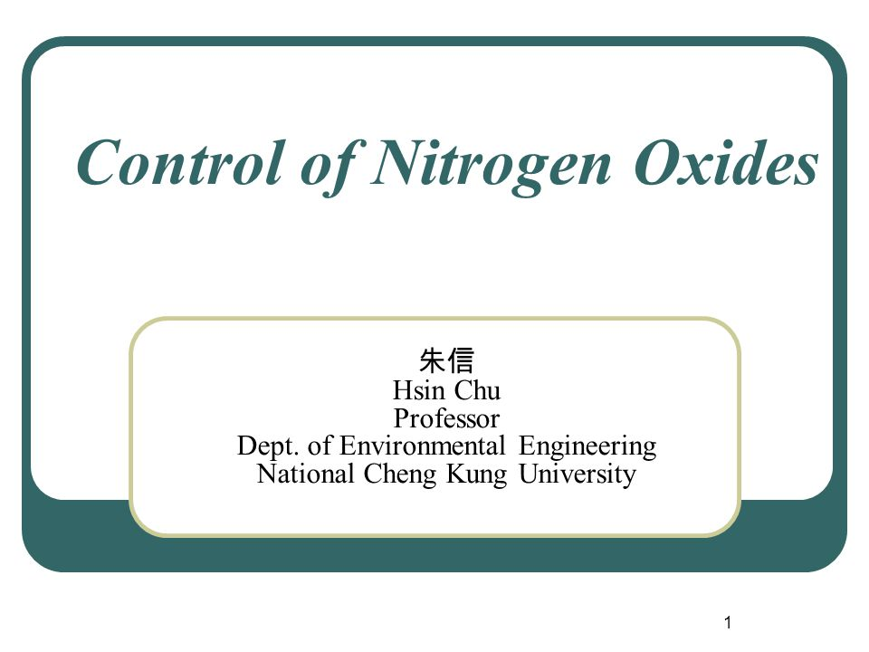 72 The fraction of the fuel nitrogen that appears as NO X in the exhaust gas is estimated to be typically 20% to 50%, depending on furnace conditions and, to some extent, the chemical nature of the N in the fuel.