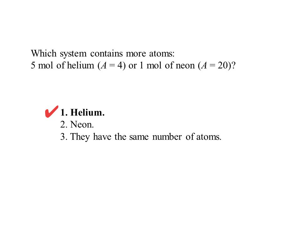 What is the SI unit of pressure.1. The Nm 2 (Newton-meter-squared) 2.
