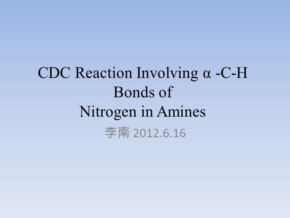 Yoshida, J. Am. Chem. Soc. 1999, 121, 9546. 一般形式