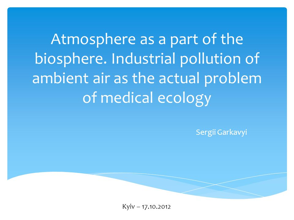 Atmosphere as a part of the biosphere.