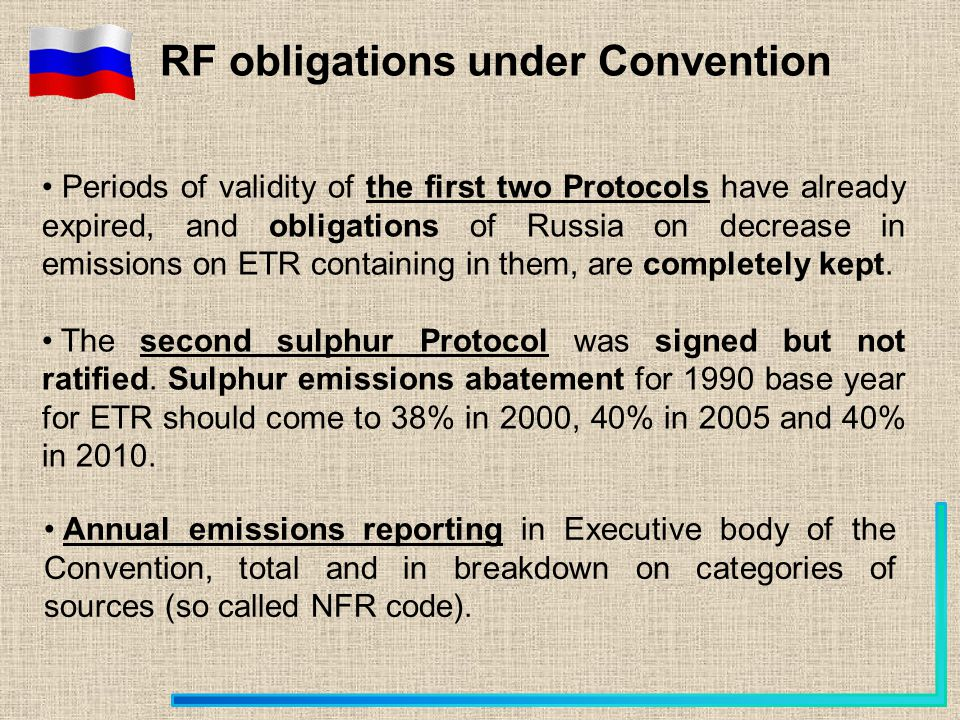 RF obligations under Convention Periods of validity of the first two Protocols have already expired, and obligations of Russia on decrease in emissions on ETR containing in them, are completely kept.