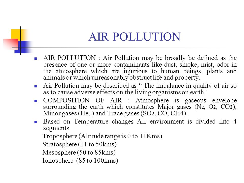 short essays on pollution