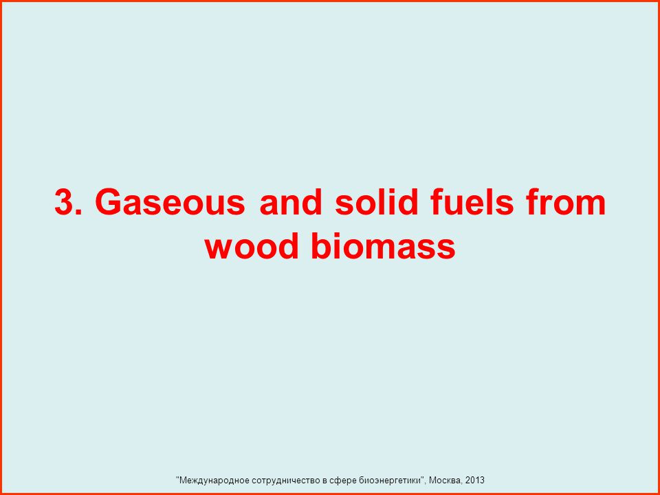 Instead of using biomass to produce oxygenated fuels (such as ethanol) with new compositions, an attractive alternative would be to utilize biomass to generate liquid fuels chemically similar to those being used today derived from oil.