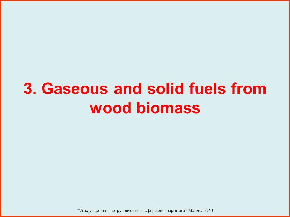 Chemical and fuels from levulinic acid Международное сотрудничество в сфере биоэнергетики , Москва, 2013