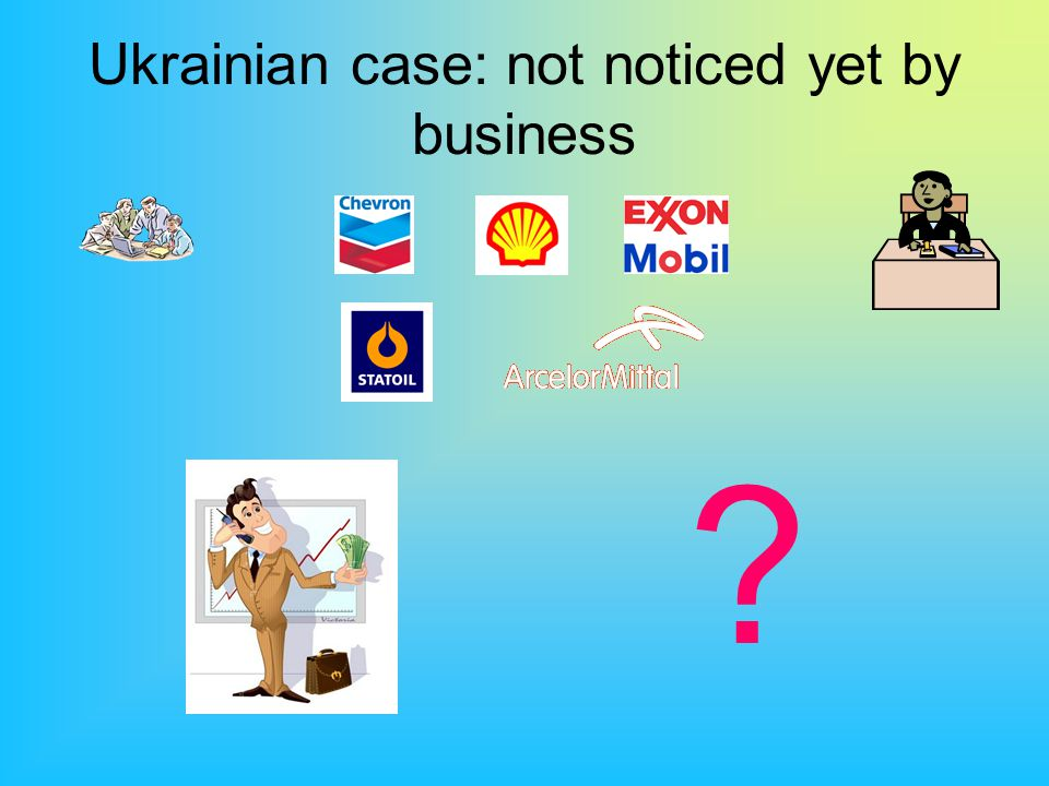 Ukrainian case: not noticed yet by business