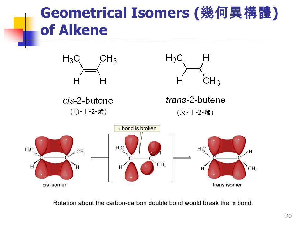 20 Geometrical Isomers ( 幾何異構體 ) of Alkene ( 順 - 丁 -2- 烯 ) ( 反 - 丁 -2- 烯 )