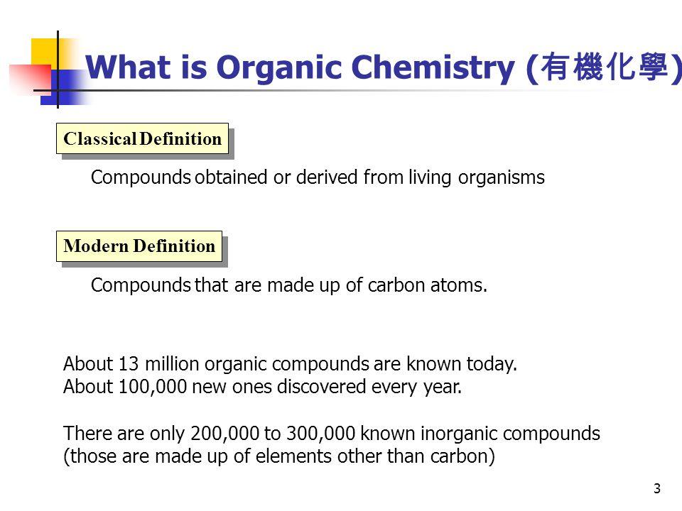 4 Vanillin ( 香草醛 ) Tetramethylpyrazine ( 川芎嗪 ) Interesting Organic Compounds – Compounds having favorable aromas