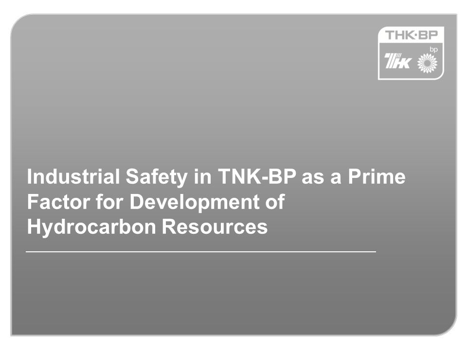 TNK-BP AT A GLANCE Russia's top 3 largest oil company* 1H 2012 production 1,824 mboe/d (2,035 mboe/d with affiliates) Brownfield assets in West Siberia and Orenburg Producing greenfields in Uvat and Verkhnechonskoye Yamal: a new generation of greenfield projects Growing gas business A truly international player Ranking in the world's top 10 non-state-owned oil producers* Venezuela: stakes in heavy and light oil projects Vietnam: stakes in offshore gas, pipeline and power plant** Brazil: stake in exploration project Ukraine and Belarus: downstream business World-class reserve base 39 bn boe of PRMS 3P reserves Reserve life of 21 years of 1P and 59 years of PRMS 3P reserves Industry-leading F&D costs and exploration success rate Strong financial profile Investment grade credit ratings Strong credit metrics Robust financial performance Fully integrated business Five refineries (incl.
