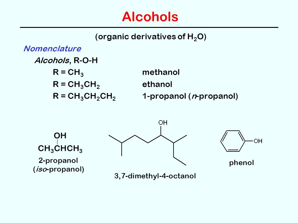 organic chem alcohols Synthesis of alcohols you can find the mechanisms for both the markovnikov's and anti‐markovnikov's addition of water in cliffsquickreview organic chemistry.