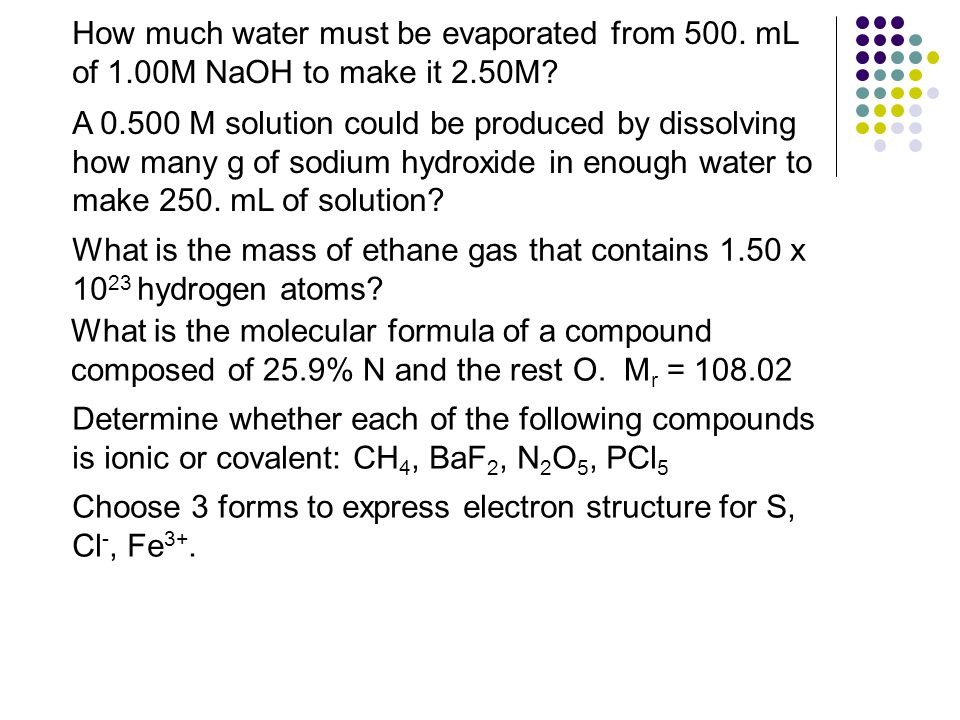 List, in order, the stages of operation for a mass spectrometer.