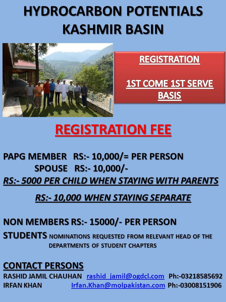 REGISTRATION FEE PAPG MEMBER RS:- 10,000/= PER PERSON SPOUSE RS:- 10,000/- SPOUSE RS:- 10,000/- RS:- 5000 PER CHILD WHEN STAYING WITH PARENTS RS:- 10,