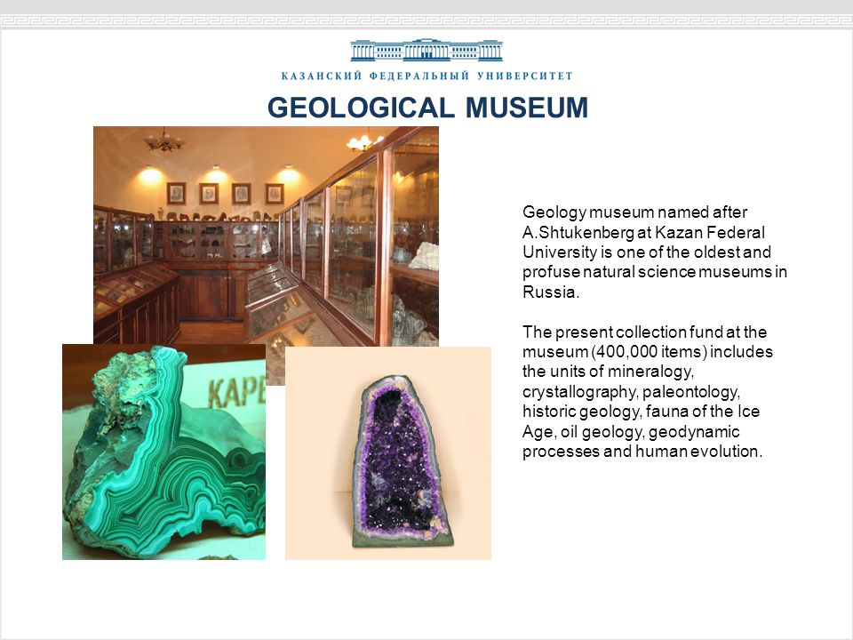 Geology museum named after A.Shtukenberg at Kazan Federal University is one of the oldest and profuse natural science museums in Russia.