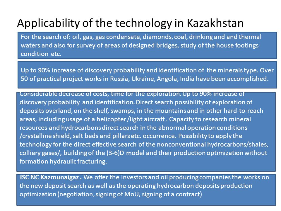 Applicability of the technology in Kazakhstan For the search of: oil, gas, gas condensate, diamonds, coal, drinking and and thermal waters and also for survey of areas of designed bridges, study of the house footings condition etc.
