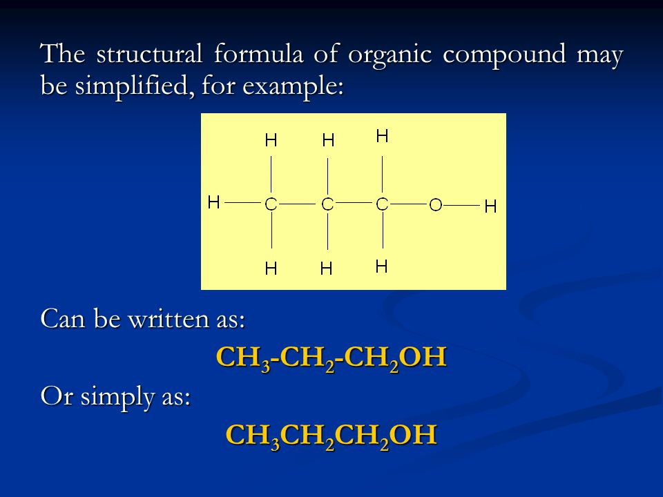 Isomerism Isomers are compounds that contain the same number of the same atoms in different arrangements Examples Examples (1) (1)
