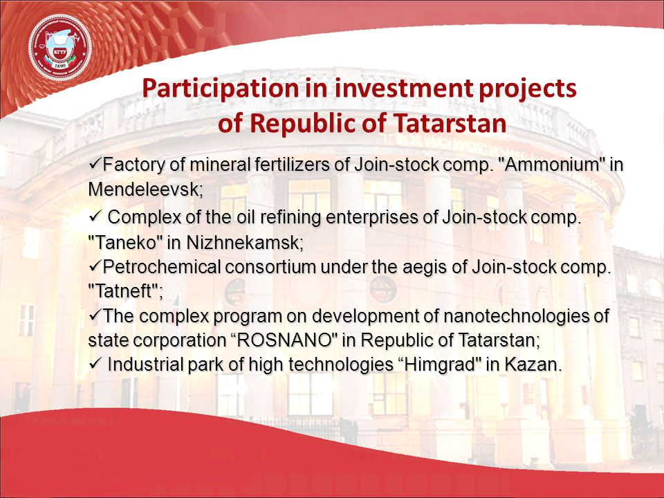  Factory of mineral fertilizers of Join-stock comp.