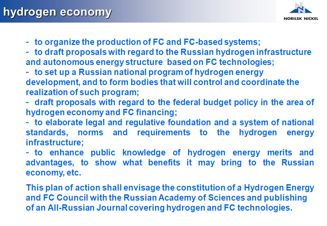 ­ to organize the production of FC and FC-based systems; ­ to draft proposals with regard to the Russian hydrogen infrastructure and autonomous energy