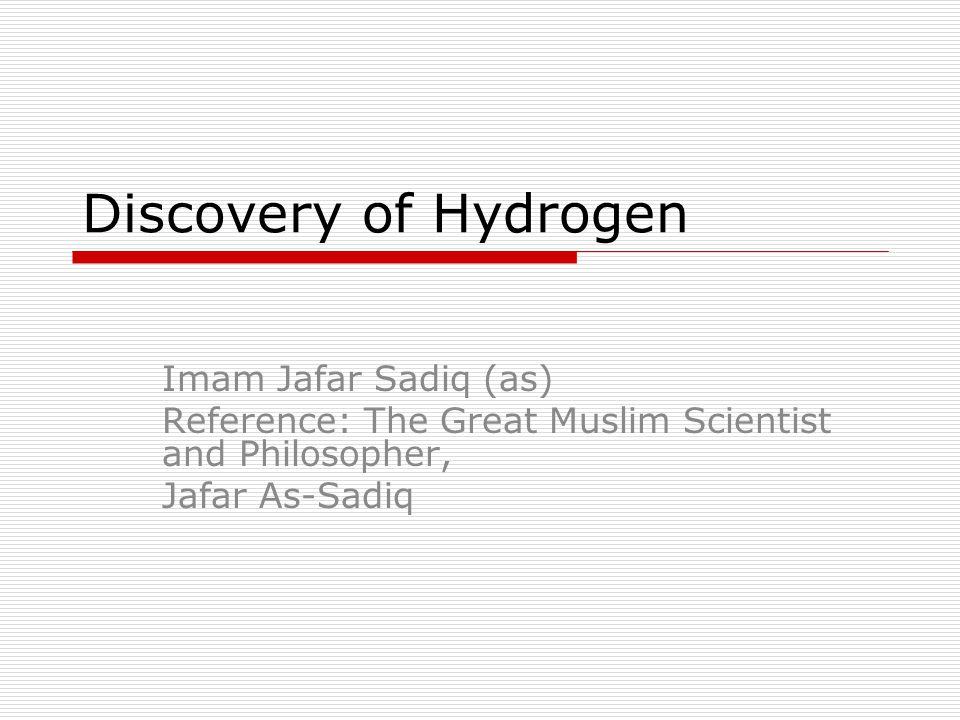 The university of Imam Sadiq (as)  Imam Jafar Sadiq (as) devoted his whole life to knowledge and education.