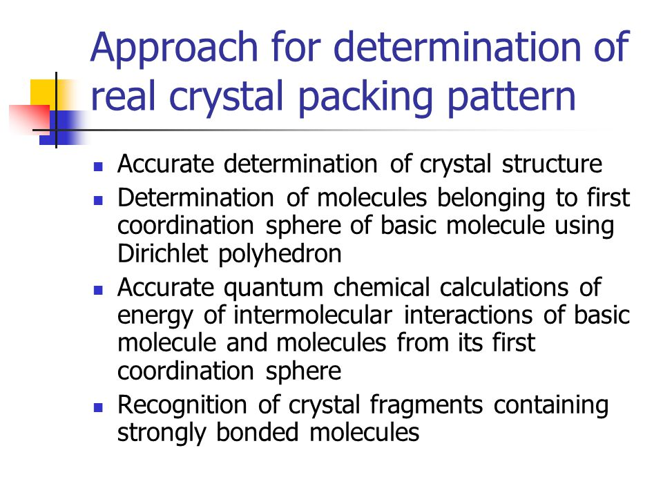 Approach for determination of real crystal packing pattern Accurate determination of crystal structure Determination of molecules belonging to first c