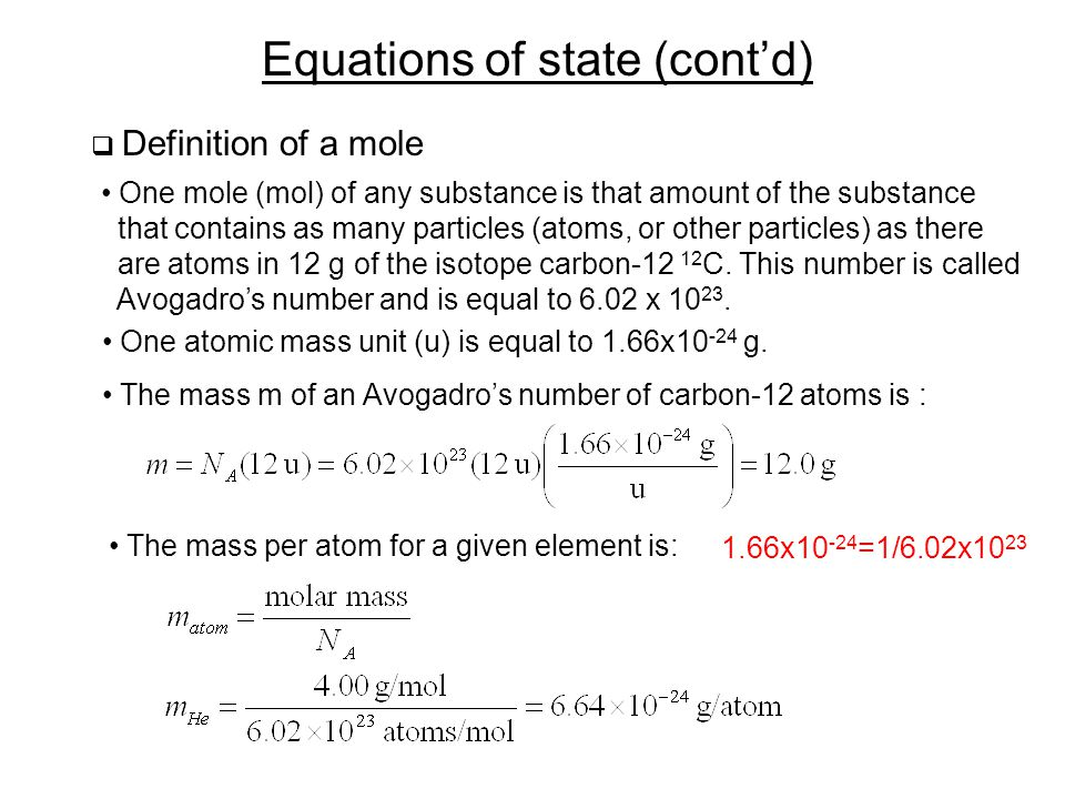  Definition of a mole One mole (mol) of any substance is that amount of the substance that contains as many particles (atoms, or other particles) as there are atoms in 12 g of the isotope carbon-12 12 C.