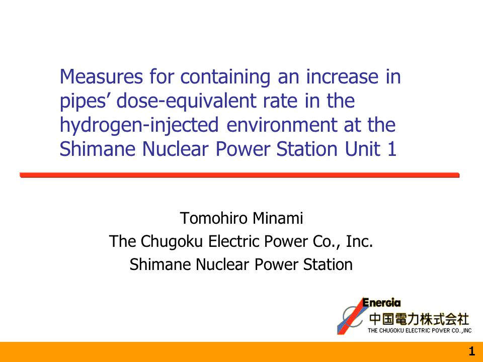 All Right Reserved.Copyright © 2006,THE CHUGOKU ELECTRIC POWER CO., INC.