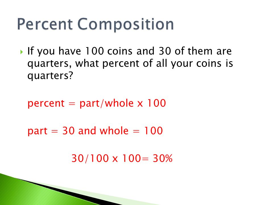  If you have 100 coins and 30 of them are quarters, what percent of all your coins is quarters.