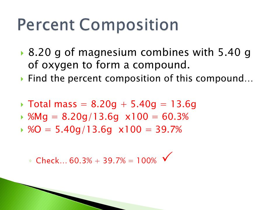  8.20 g of magnesium combines with 5.40 g of oxygen to form a compound.  Find the percent composition of this compound…  Total mass = 8.20g + 5.40g