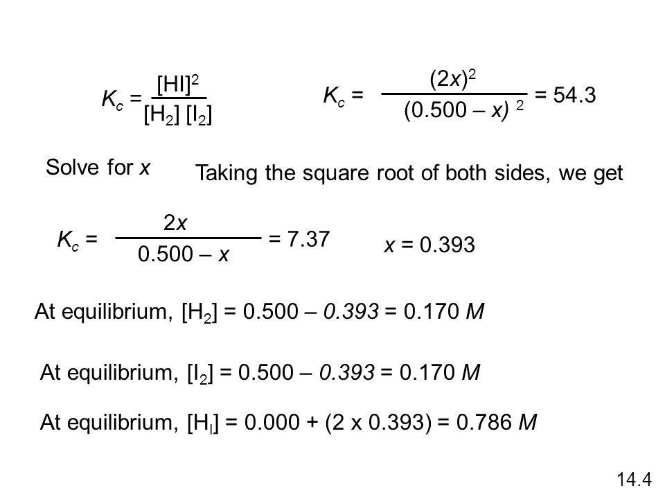 Sample Problem # 4 At 1280 0 C the equilibrium constant (K c ) for the reaction Is 1.1 x 10 -3.