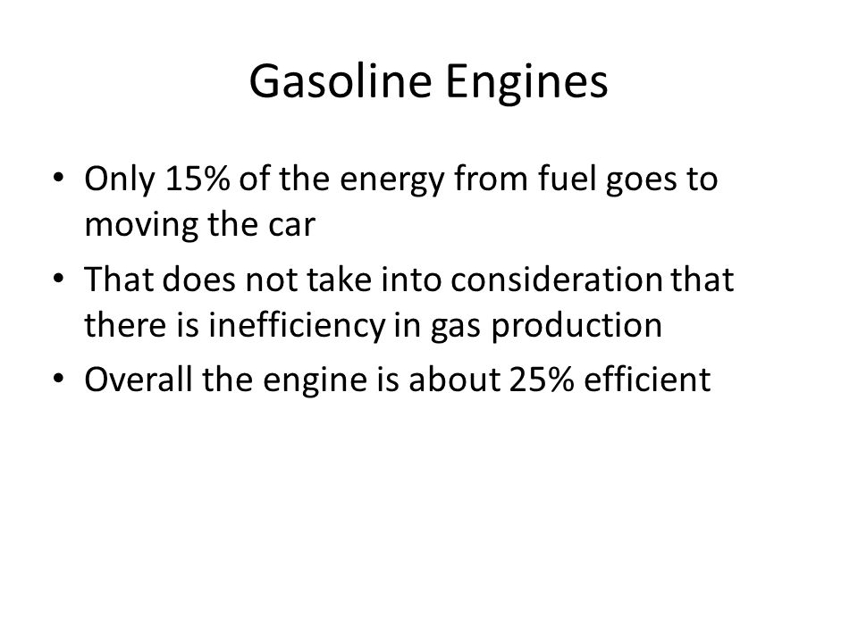 http://www.fueleconomy.gov/feg/tech/energy.gif