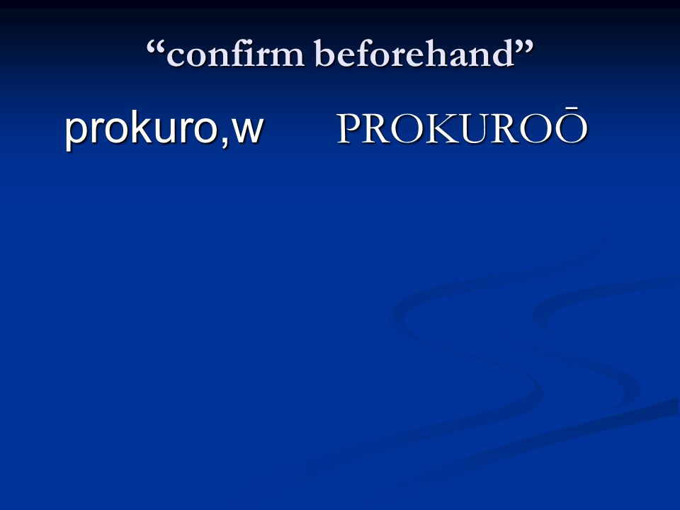 confirm beforehand prokuro,w PROKUROŌ