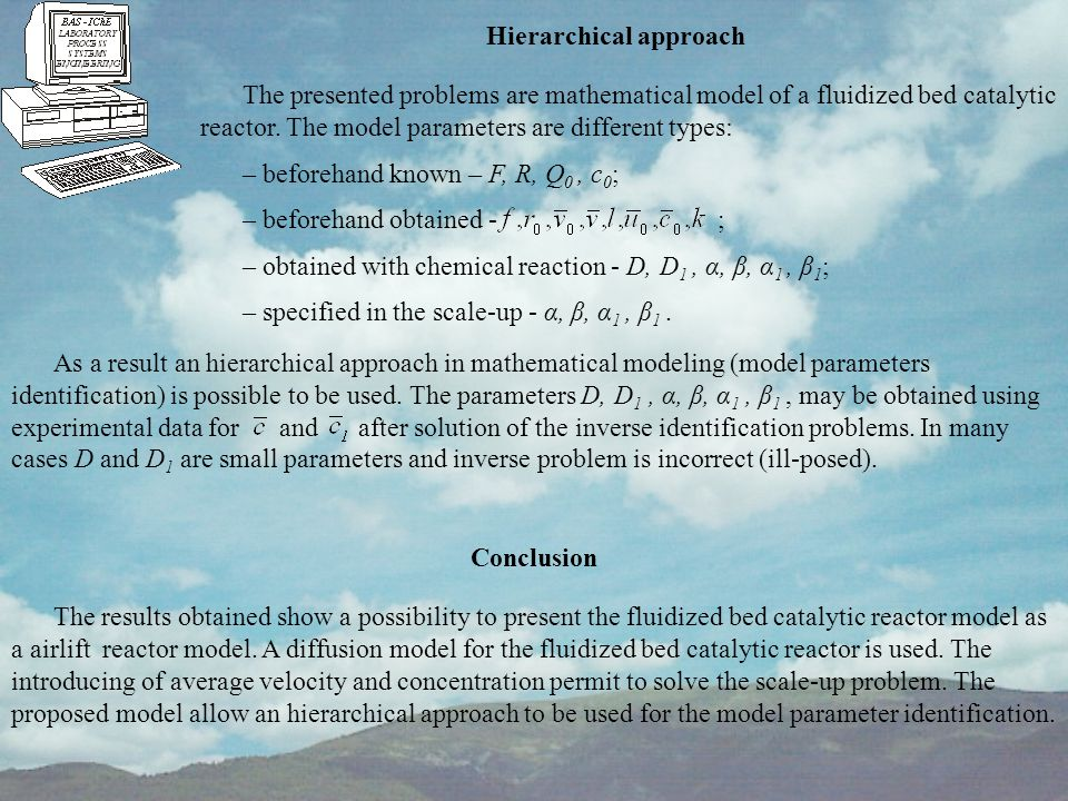 The results obtained show a possibility to present the fluidized bed catalytic reactor model as a airlift reactor model. A diffusion model for the flu