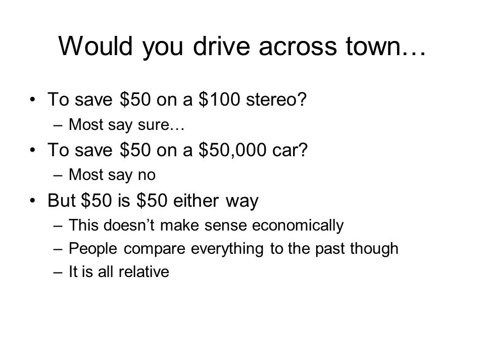 Would you drive across town… To save $50 on a $100 stereo.