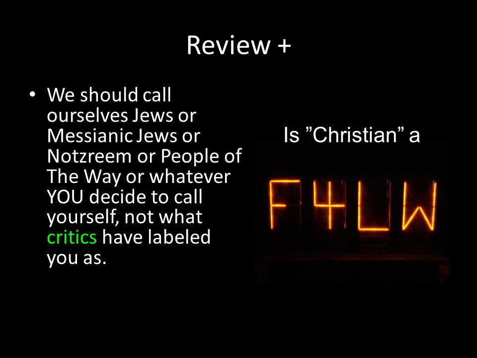 Review + We should call ourselves Jews or Messianic Jews or Notzreem or People of The Way or whatever YOU decide to call yourself, not what critics ha