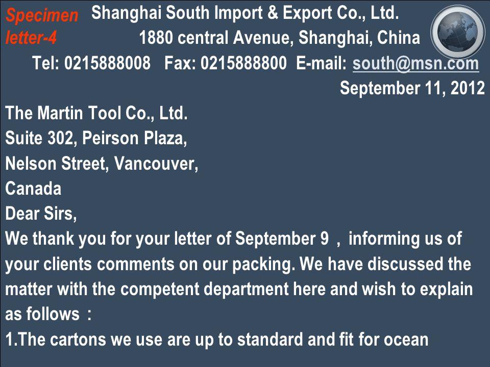Shanghai South Import & Export Co., Ltd.
