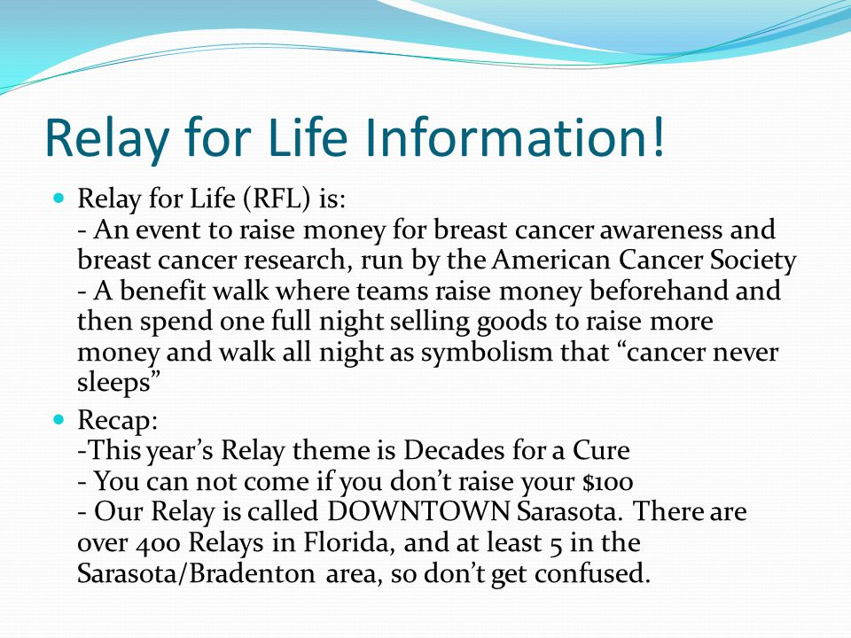 Relay for Life Information.