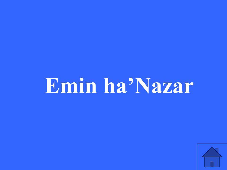 Emin ha'Nazar