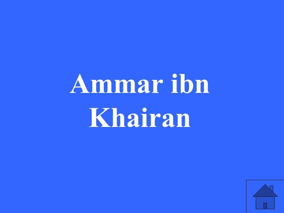 Ammar ibn Khairan