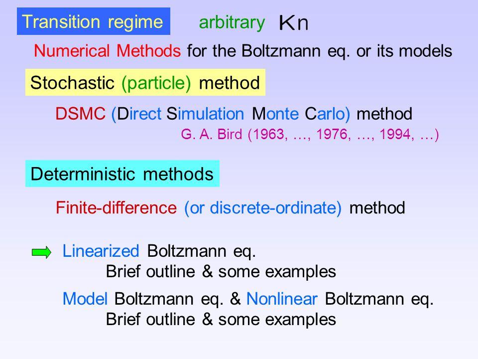 Stochastic (particle) method Deterministic methods DSMC (Direct Simulation Monte Carlo) method G. A. Bird (1963, …, 1976, …, 1994, …) Finite-differenc