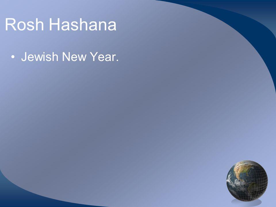 Rosh Hashana Jewish New Year.