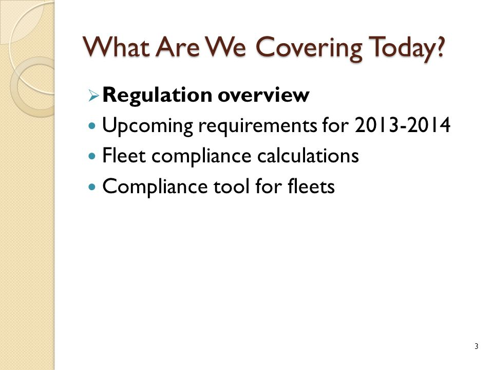 Regulation Summary (1/2) Affected vessel types: Container Passenger Refrigerated cargo (reefer) Two options to comply Reduced Onboard Power Generation Equivalent Emission Reduction 4