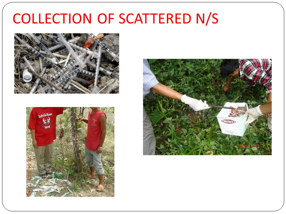 COLLECTION OF SCATTERED N/S