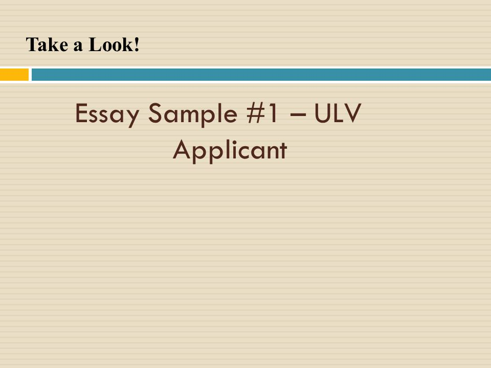 Essay Sample #1 – ULV Applicant Take a Look!