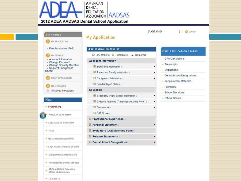 The Personal Statement  ADEA: Your Personal Statement should address why you desire to pursue a dental education and how a dental degree contributes to your personal and professional goals.