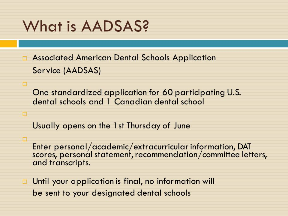 What is AADSAS.