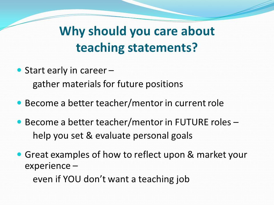 Why should you care about teaching statements.