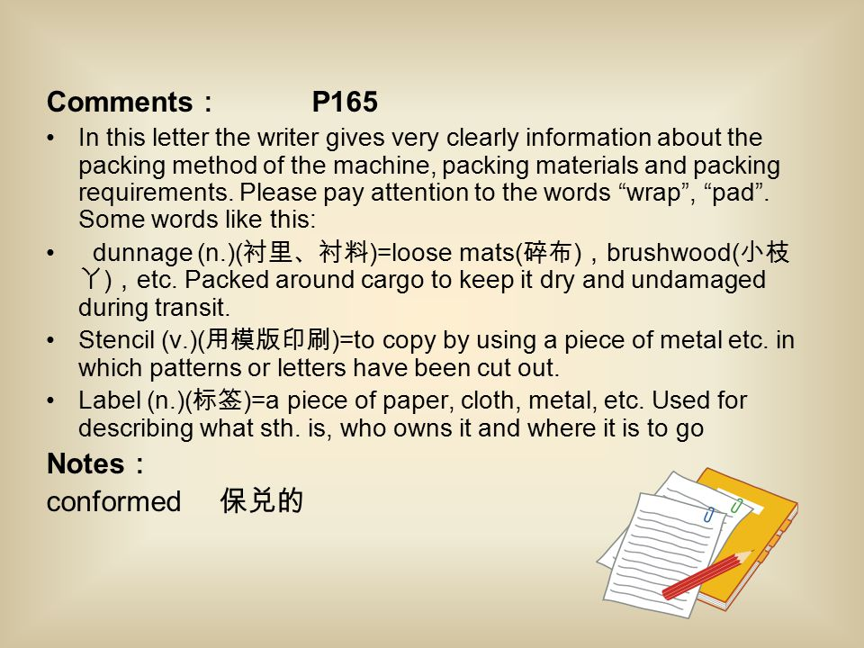 Comments : P165 In this letter the writer gives very clearly information about the packing method of the machine, packing materials and packing requir