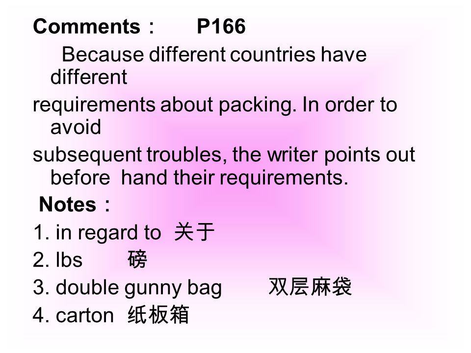 Comments : P166 Because different countries have different requirements about packing. In order to avoid subsequent troubles, the writer points out be