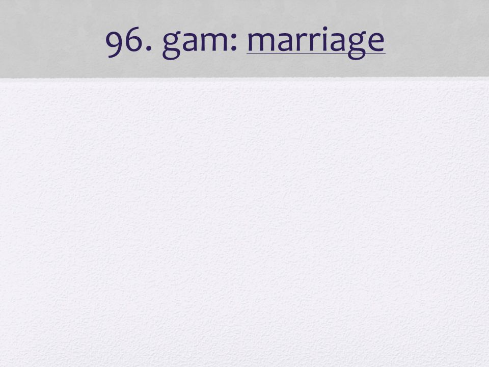 96. gam: marriage