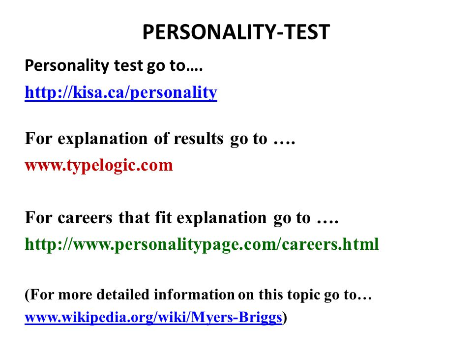 PERSONALITY-TEST Personality test go to….
