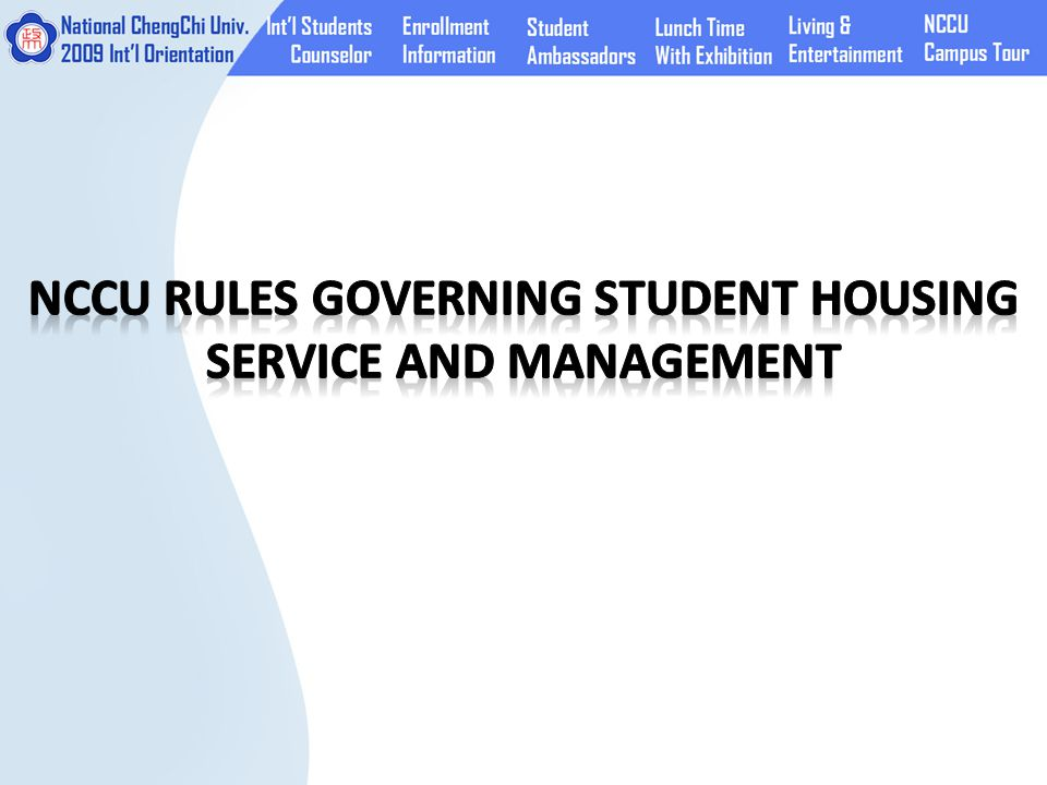 I.Students' rights are protected by the Dormitory Service Association.