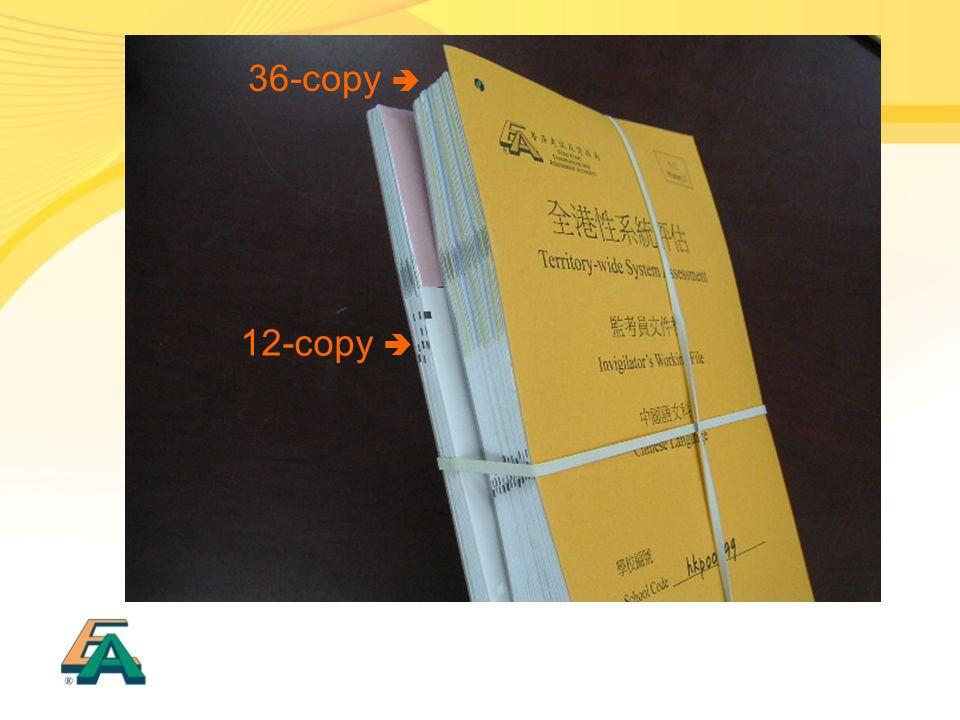 36-copy  12-copy 
